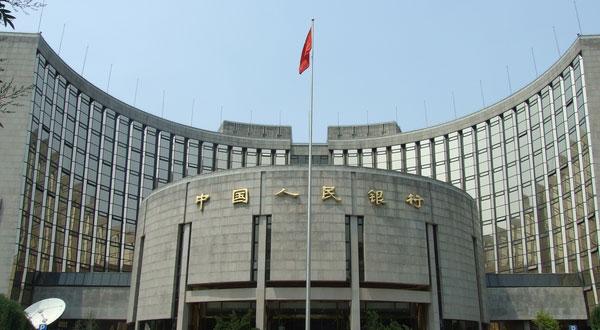 مصرف الصين المركزي يوقف التعامل مع كوريا الشمالية