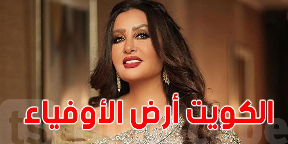 بالصورة.. لطيفة تهنئ الكويت
