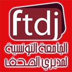 La FTDJ dénonce la position de l'ISIE relative aux sondages sortie des urnes
