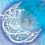 Horaire administratif durant le mois de Ramadan