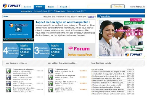 l-topnet-090209.jpg