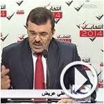 Ali Laarayedh : Nous voulons un État fort, une société libre et un citoyen digne