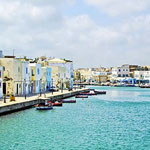 20 millions d'euros pour changer la vie de 400 000 personnes à Bizerte