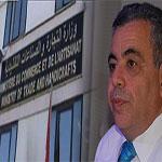 Création d'une zone de libre-échange à Ben Guerdane selon le ministre du Commerce