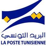 La grève de la Poste est annulée