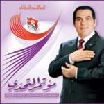 Larousse 2012 : Voici ce que retient l'histoire du parcours de Ben Ali