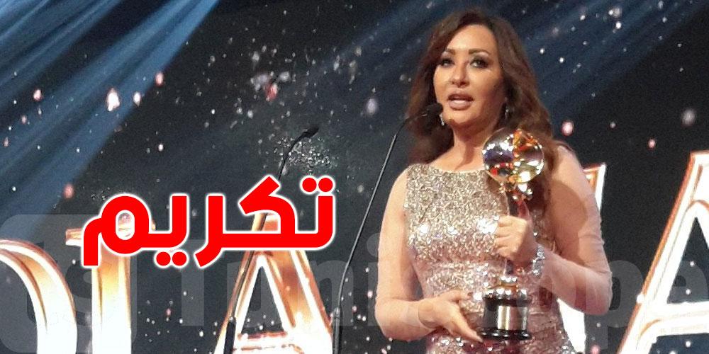 لطيفة تهدي تكريمها للراحل طارق عاكف