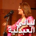 Layali El Abdellia à la Marsa du 17 juillet au 3 aout