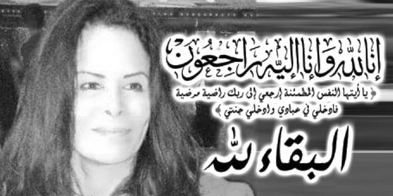 Décès de Soumaya épouse de Kamel Lazaar