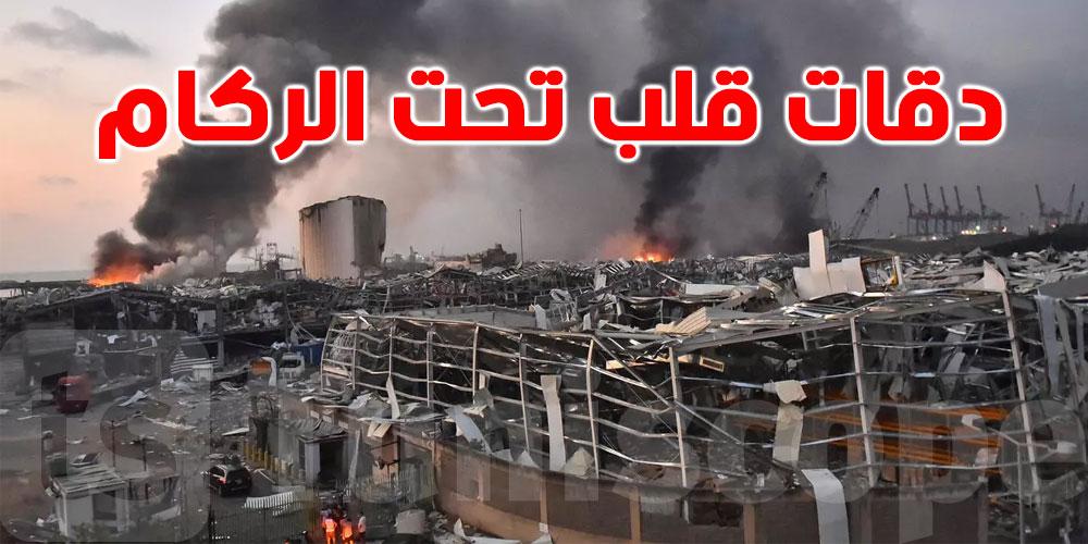 ''نبضات قلب'' تحت مبنى مدمر في بيروت تشغل اللبنانيين