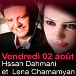 Lena Chamamyan remplacera Asma Lmnawar à Carthage