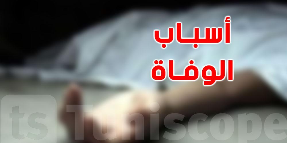 حملة تحسيسية لإلزام ذكر أسباب الوفاة في شهادة الوفاة
