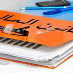 Les principaux points du projet de loi de finances 2015