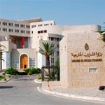 السلطات الليبية تخلي مقرّ القنصلية العامّة للجمهورية التونسية بطرابلس من المقتحمين