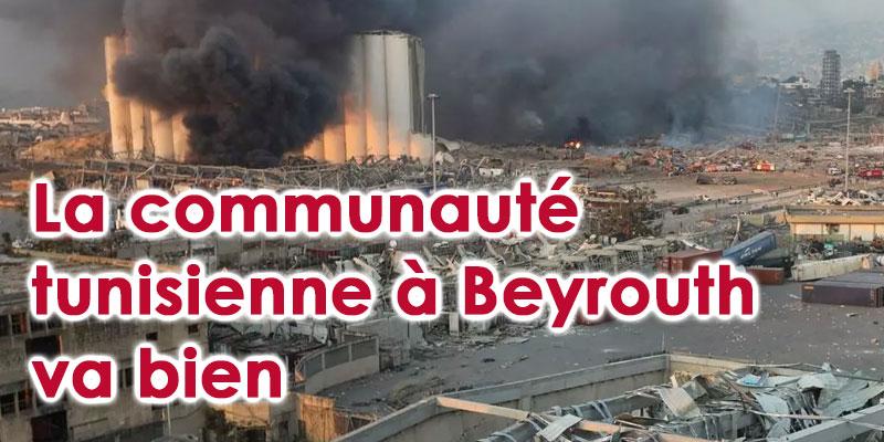 La communauté tunisienne à Beyrouth va bien