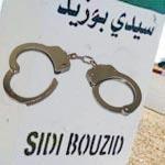 Kais Bouazizi reste détenu à Sid Bouzid