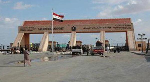 مصر تعفي الليبيين أقل من 18 عاما من التأشيرة