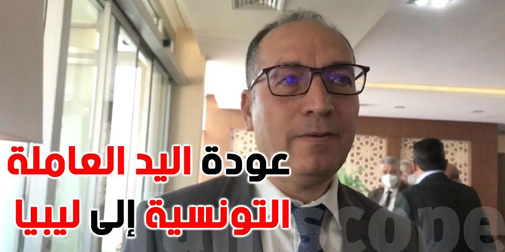 ''سفير تونس بليبيا..''دخلنا مرحلة جديدة
