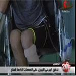 La Libye évacue ses blessés et malades chroniques vers la Tunisie
