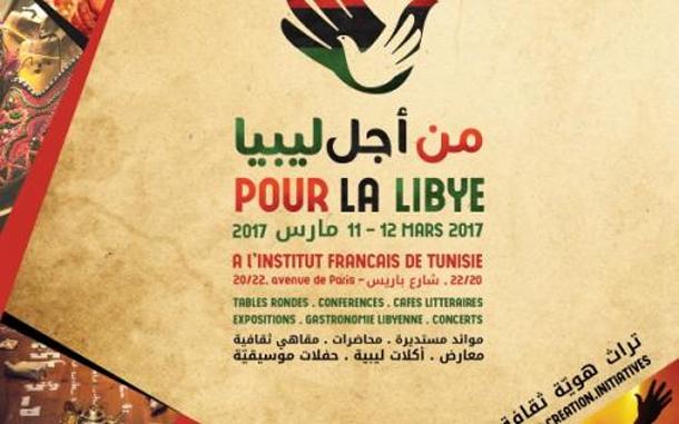 Un festival ''Pour la Libye'' à l'Institut français de Tunisie pour démonter qu'une autre Libye est possible