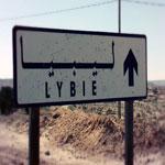 تبادل إطلاق نار على الحدود التونسية الليبية