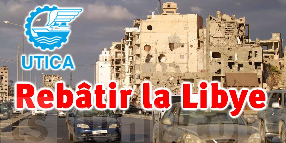 A l'UTICA, un partenariat tuniso-libyen pour rebâtir la Libye