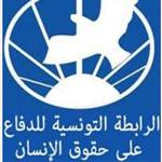 رابطة الدفاع عن حقوق الإنسان تدعو إلى الإفراج عن النقابي الأمني عصام الدردوري