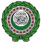 جامعة الدول العربية : مشكلة الإرهاب ليست عربية فحسب ولكنها مشكلة العالم بأجمعه