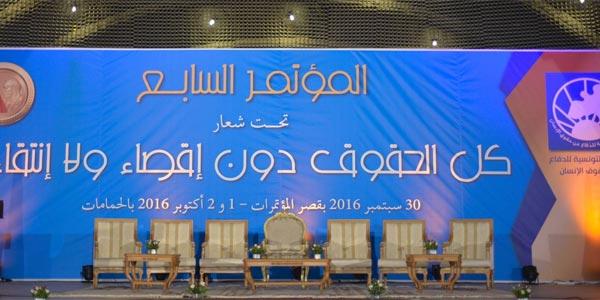 L'Ordre des avocats dénonce le mauvais accueil réservé à son bâtonnier lors du congrès de la LTDH
