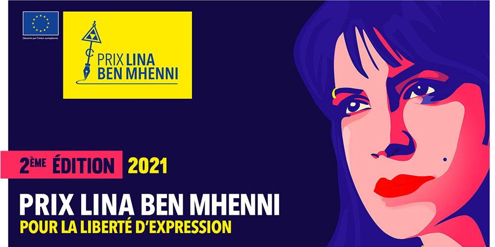 Prix Lina Ben Mhenni pour la liberté d'expression 2021