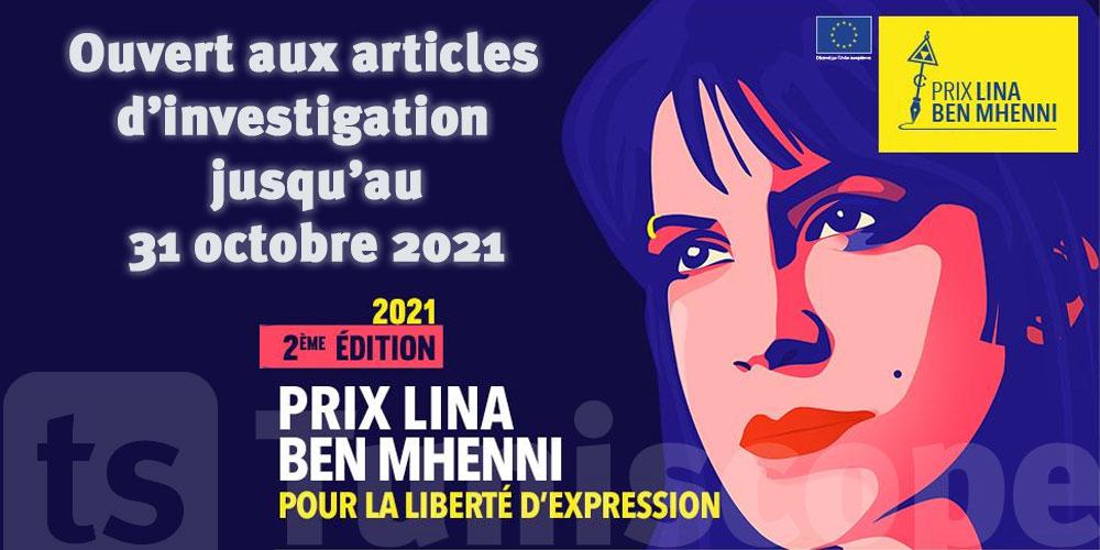 Le Prix Lina Ben Mhenni revient dans sa deuxième édition