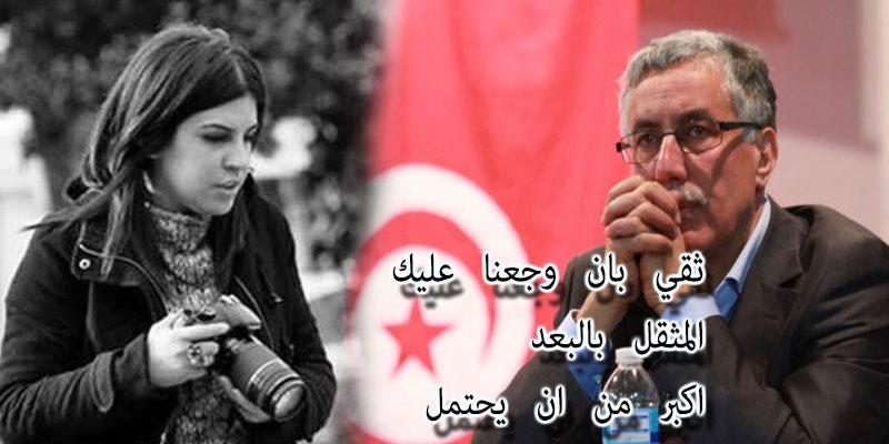 """""""كلمات مؤثرة لحمة الهمامي في رثاء لينا بن مهني """"نامي فلا نامت أعين الجبناء"""