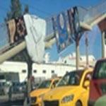 صورة اليوم : غسيل على حافة الجسر في باب سعدون
