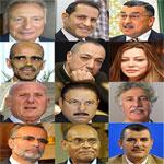 تفاصيل تزكيات نواب المجلس الوطني التأسيسي للمترشحين  للرئاسية