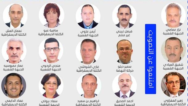 قائمة النواب الذي حضروا جلسة التصويت على قانون المصالحة ولم يصوتوا