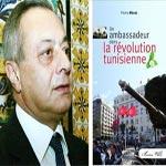 L'ex ambassadeur de France à Tunis donne sa 'pseudo' version sur la révolution