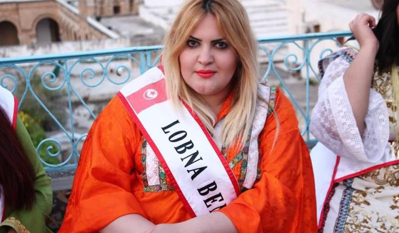 بالصورة: ملكة جمال البدينات بتونس ''ذكر'' في جواز سفرها