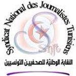 Accord pour démettre Lotfi Touati, directeur de Dar Assabah de ses fonctions?