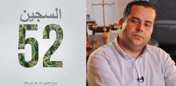 Ghazi Mrabet : Aujourd'hui, la jeunesse tunisienne fête 24 ans de harcèlement policier et judiciaire