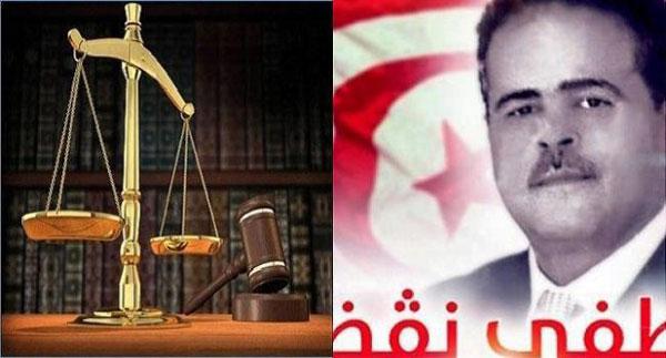 اليوم: إعادة النظر في قضية القيادي السابق بنداء تونس لطفي نقض