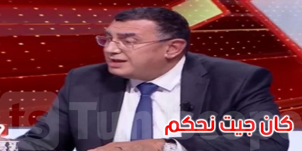 بالفيديو عياض اللومي: كان جيت أنا نحكم في تونس وزير الداخلية ما يزيدش نهار