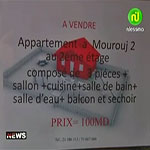 En vidéo - Les citoyens tunisiens se plaignent du coût élevé des loyers