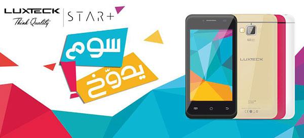 LUXTECK annonce le lancement de son nouveau  smartphone Star+