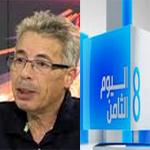 ممثل نقابة الأساتذة يتهم قناة الحوار التونسي بشحن التلاميذ لرشق الأساتذة بالحجارة