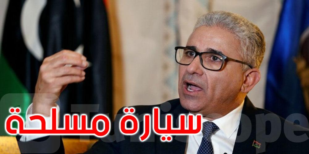 ليبيا: استهداف موكب وزير داخلية الوفاق في طرابلس