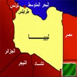 إلقاء قنبلة على مدرسة أميركية في العاصمة الليبية