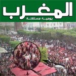 Le Maghreb fait son mea culpa à cause de la photo