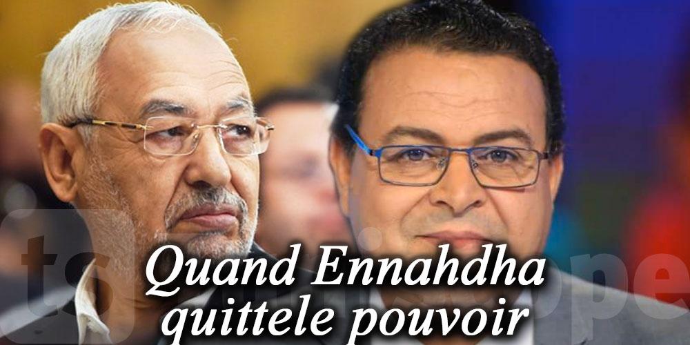 Quand Ennahdha quitte le pouvoir c'est un soulagement pour les Tunisiens