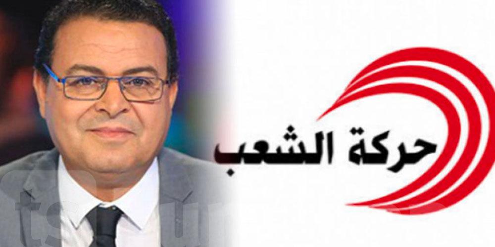 Al Chaâb ne votera pas en faveur de la loi sur la Cour constitutionnelle