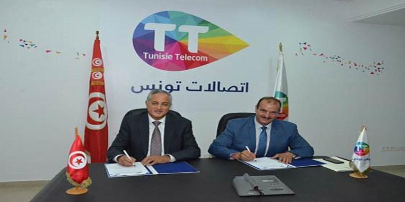 Partenariat entre Tunisie Telecom  et  L'Association des Magistrats Tunisiens